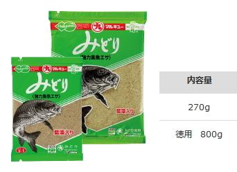 マルキュー みどり 徳用 1箱(20袋入り) (表示金額+送料別途) (お取り寄せ商品) (セール対象商品)