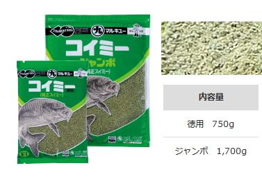 マルキュー コイミー 徳用 1箱(25袋入り) (表示金額+送料別途) (お取り寄せ商品) (セール対象商品)