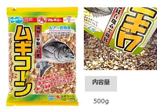 マルキュー ムギコーン 1箱(30袋入り) (表示金額+送料別途) (お取り寄せ商品) (セール対象商品)