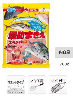 【送料無料】 堤防まきえ 1箱(30袋入り) マルキュー 【お取り寄せ商品】
