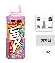 マルキュー 旨〆ソルト 1箱(20個入り) (表示金額+送料別途) (お取り寄せ商品) (セール対象商品)