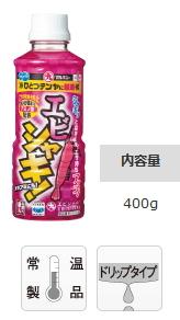 マルキュー 【お取り寄せ商品】 エビシャキ! 【送料無料】 1箱(20個入り)