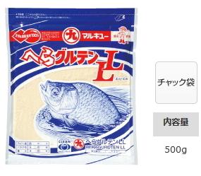 マルキュー へらグルテン LL 1箱(30袋入り) (表示金額+送料別途) (お取り寄せ商品) (セール対象商品)