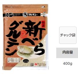 マルキュー 新べらグルテン 1箱(30袋入り) (表示金額+送料別途) (お取り寄せ商品) (セール対象商品)