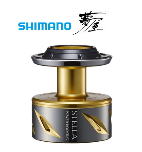シマノ 夢屋20 ステラSW18000 パワーフッキングスプール (送料無料) (セール対象商品)