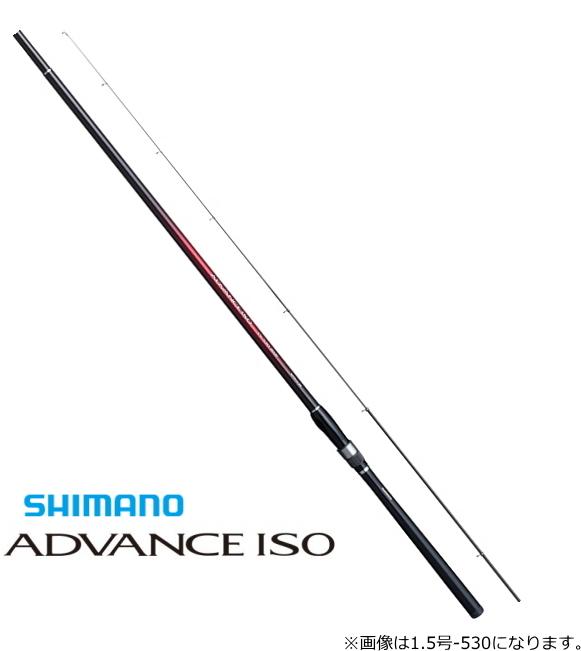 シマノ 20 アドバンス イソ 1.5号-500 / 磯竿 (S01) (O01) (セール対象商品)