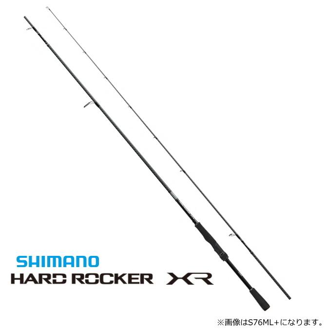 シマノ 20 ハードロッカー XR S72L (スピニング) / ルアーロッド (セール対象商品)