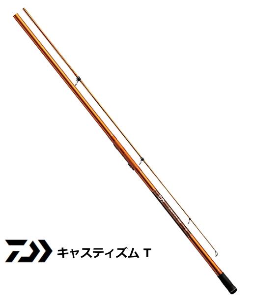 ダイワ キャスティズム T 25号-470・V / 投げ竿 (D01) (O01) (セール対象商品)