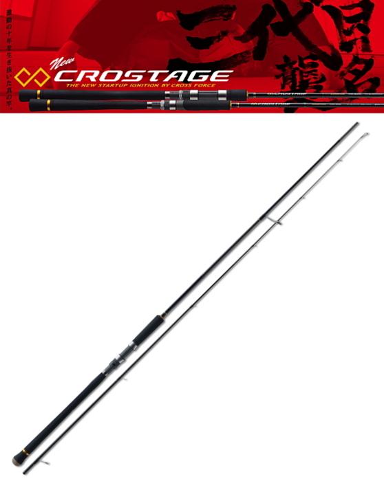 メジャークラフト クロステージ ショアジギングモデル CRX-962LSJ(お取り寄せ商品) / セール対象商品 (9/11(火)12:59まで)