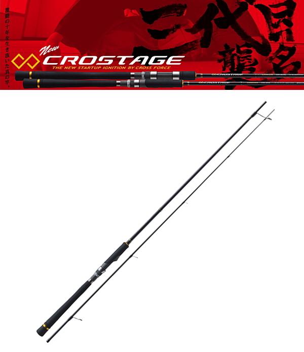 メジャークラフト クロステージ クロダイモデル CRX-S782ML黒鯛 [お取り寄せ商品] / セール対象商品 (8/27(月)12:59まで)