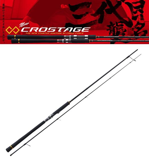 メジャークラフト クロステージ ワインドモデル CRX-862MW [お取り寄せ商品] (セール対象商品)