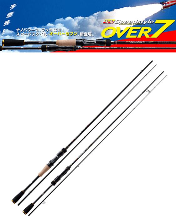 メジャークラフト スピード スタイル OVER 7 スピニングモデル SSS-762L (2pcs) / バスロッド [お取り寄せ商品] / セール対象商品 (3/29(金)12:59まで)