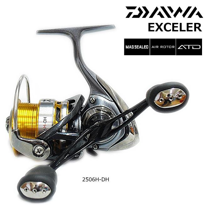 ダイワ 17 エクセラー 2506H-DH / リール (O01) (D01)