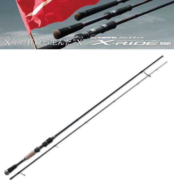 メジャークラフト クロスライド メバルモデル XRS-S792M [お取り寄せ商品] / セール対象商品 (8/5(月)12:59まで)