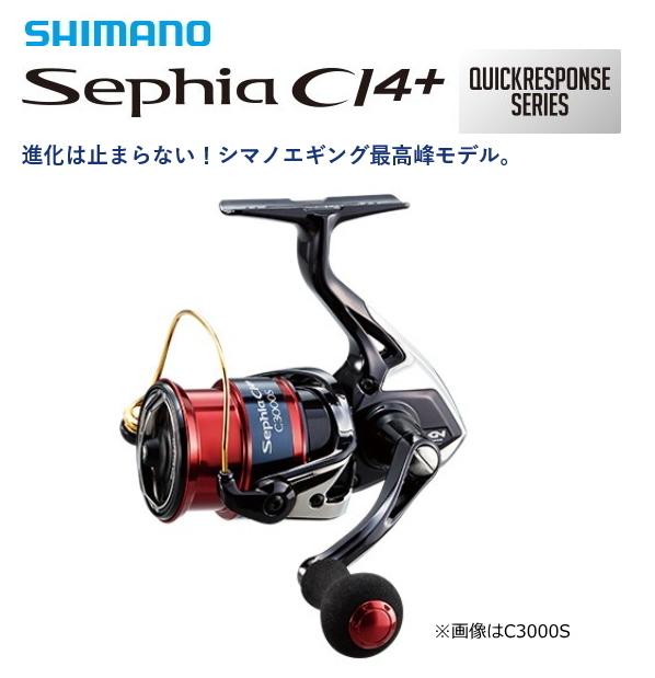シマノ 17 セフィア CI4+ C3000S / リール 【送料無料】 (S01) (O01) (セール対象商品)