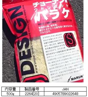 マルキュー S レッド 1箱 (20袋入り)  / ヘラブナ (お取り寄せ商品) [表示金額+送料別途]