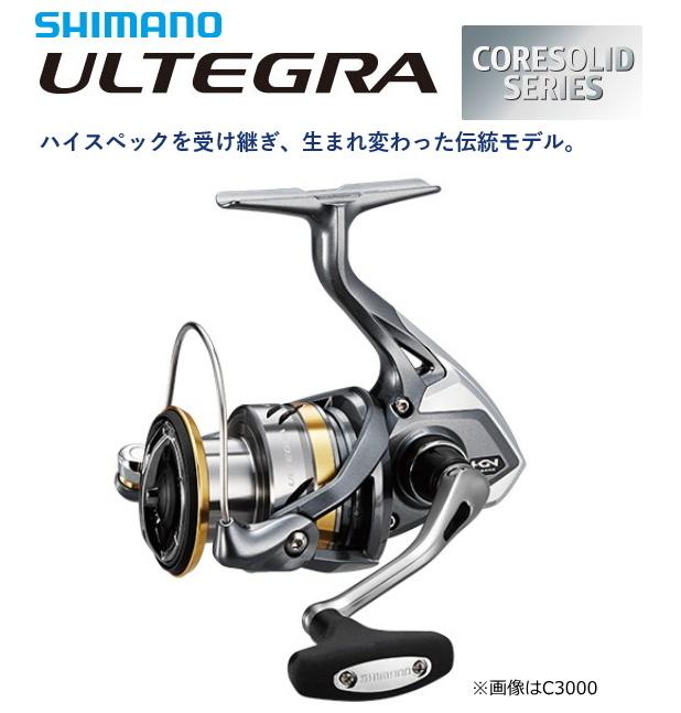 シマノ 17 アルテグラ C3000HG / リール 【送料無料】 (S01) (O01) (セール対象商品)