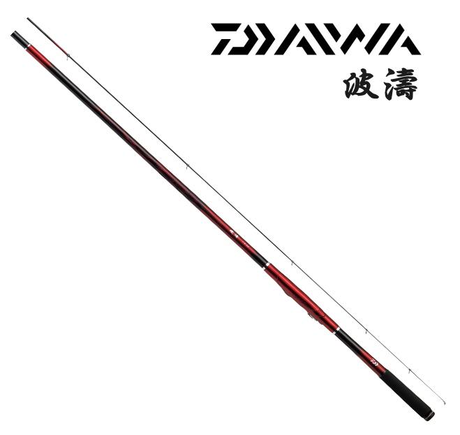 ダイワ 波濤 1-53・E / 磯竿 (O01) (D01)