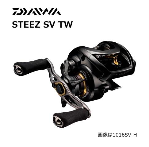 ダイワ スティーズ SV TW 1012SV-XH (右ハンドル) / リール (送料無料) (O01) (D01)