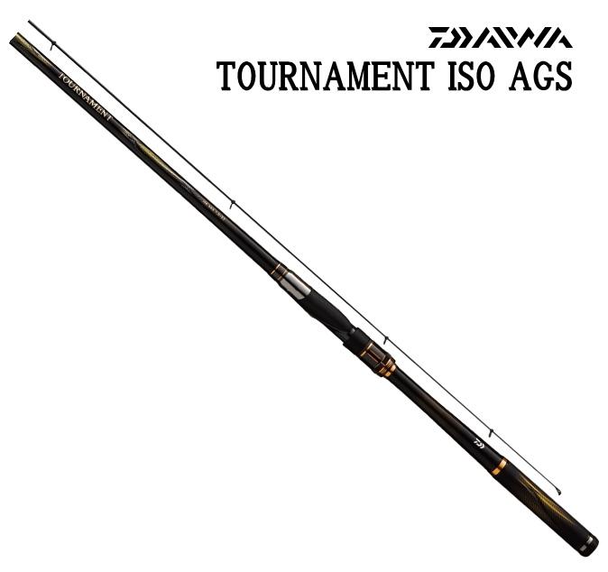 ダイワ トーナメント磯 AGS 2-50 / 磯竿 (O01) (D01)