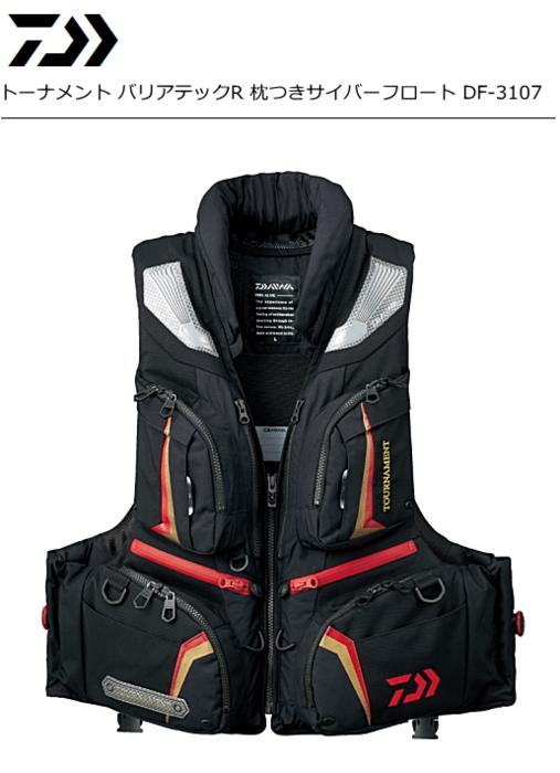 ダイワ トーナメント バリアテック (R) 枕つきサイバーフロート DF-3107 ブラック Lサイズ / 救命具 (送料無料)