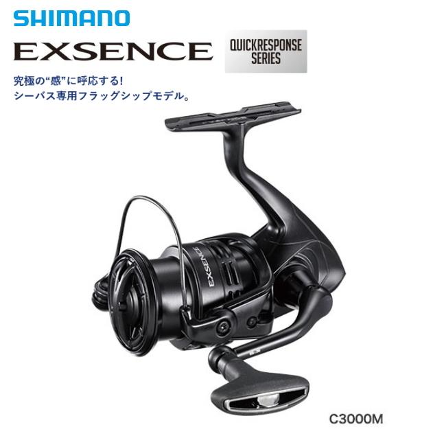 シマノ 17 エクスセンス C3000M / リール (送料無料) / セール対象商品 (3/4(月)12:59まで)