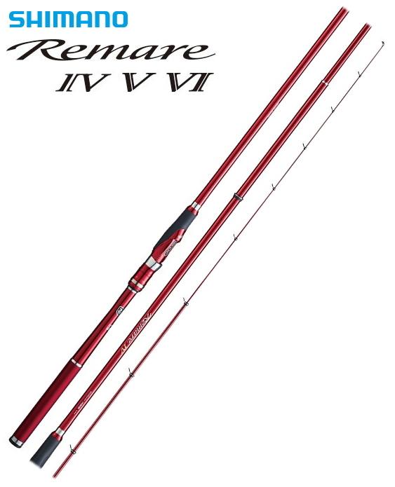シマノ レマーレ V(5) 485/520 / 磯竿 (S01) (O01) / セール対象商品 (9/11(火)12:59まで)