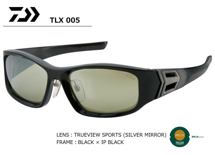 ダイワ TLX005 トゥルービュースポーツ シルバーミラー / タレックス TALEX偏光グラス (送料無料) (O01) (D01)