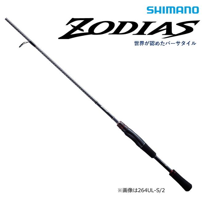 シマノ ゾディアス 273MH (スピニング) / バスロッド (大型商品 代引不可) (S01) (O01)