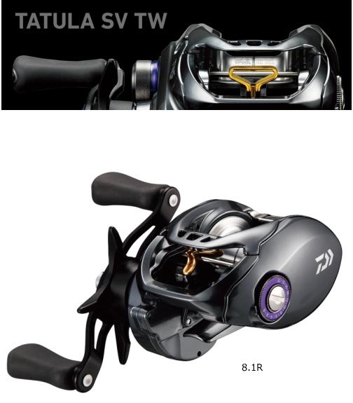 【セール】 ダイワ タトゥーラ SV TW 8.1R (右ハンドル) / ベイトリール 【送料無料】 (数量限定セール)