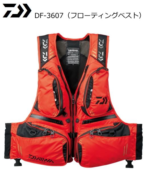 ダイワ フローティングベスト DF-3607 レッド XL(LL)サイズ / 救命具 (送料無料)