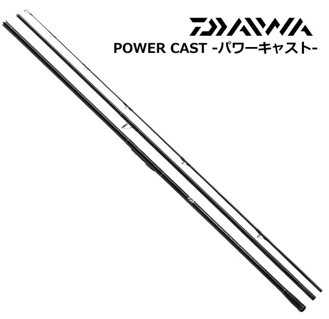 ダイワ パワーキャスト 23号-390 / 投げ竿 (D01) (O01) (セール対象商品)