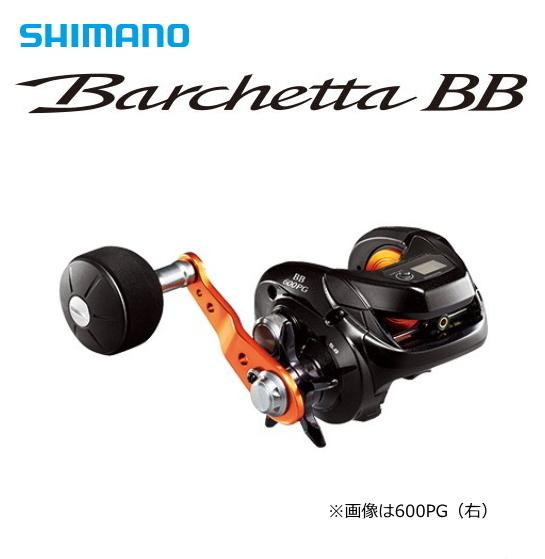 シマノ 17 バルケッタ BB 600PG 右ハンドル / ベイトリール (S01) (O01)