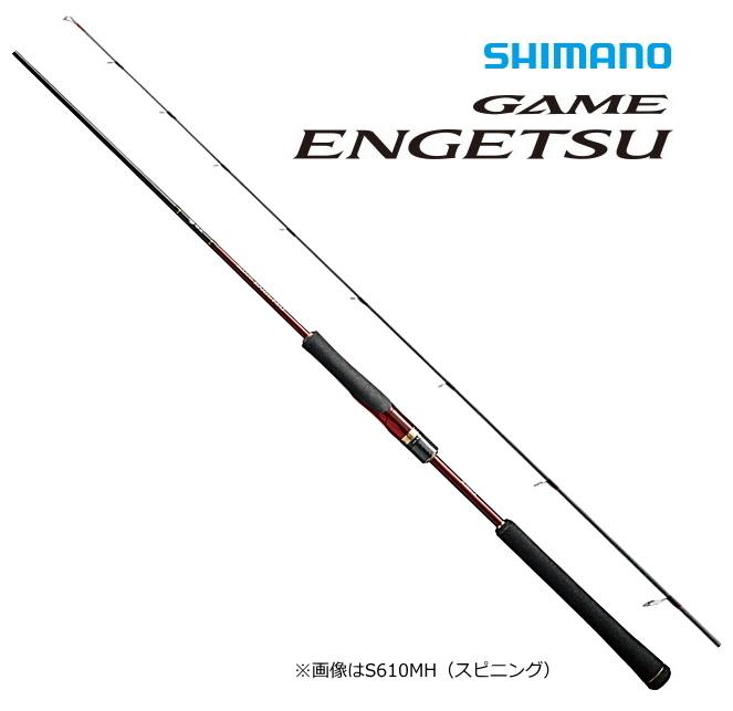 シマノ 17 ゲーム炎月 B77MH-S(ベイト)/ 鯛ラバロッド