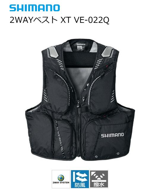 シマノ 2WAYベスト XT VE-022Q ブラック XL(LL)サイズ / 鮎ベスト (O01) (S01) / セール対象商品 (12/26(木)12:59まで)
