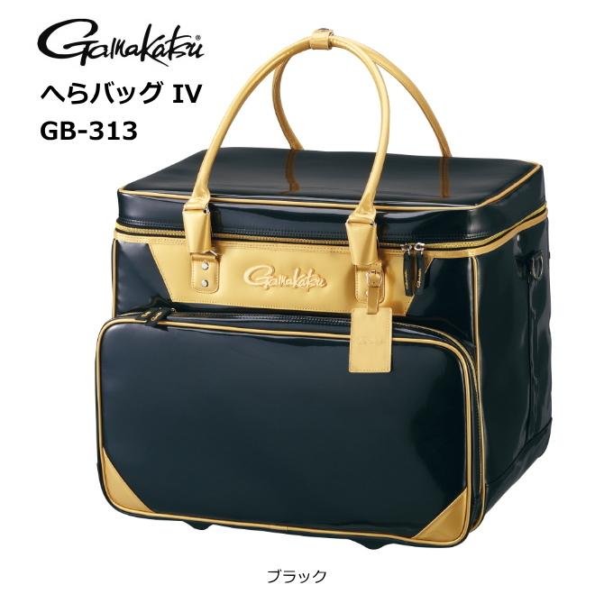 がまかつ へらバッグ4 GB-313 ブラック 40L / へらぶな / セール対象商品 (9/11(火)12:59まで)