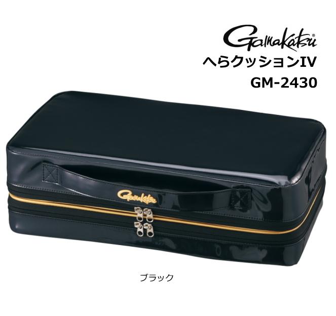 がまかつ へらクッション4 GM-2430 ブラック / へらぶな(お取り寄せ商品)