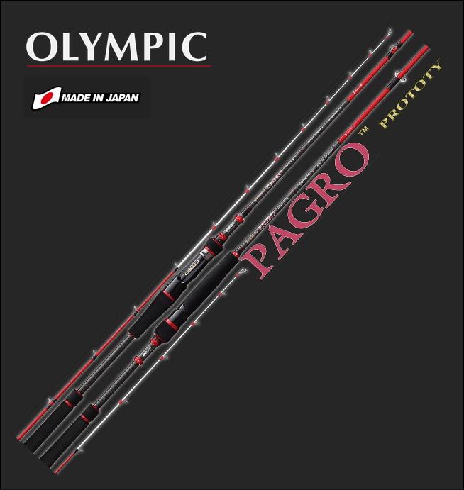オリムピック グラファイトリーダー パグロ プロトタイプ GPPS-702ML / タイラバ 鯛ラバロッド (お取り寄せ商品) (送料無料)