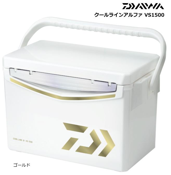 ダイワ クールラインアルファ VS1500 ゴールド / クーラーボックス