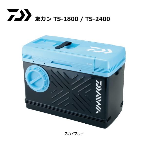 ダイワ 友カン TS-1800 スカイブルー / 鮎友釣り用品 / (送料無料) (O01) (D01)
