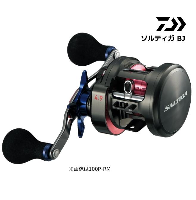 ダイワ ソルティガ BJ 100SH 右ハンドル / ベイトリール (送料無料)