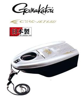 がまかつ 鮎舟ジャイロジェット650 GM-9866 ホワイトアルミニウム / 鮎友釣り用品 (送料無料) (お取り寄せ商品) / セール対象商品 (4/1(月)12:59まで)