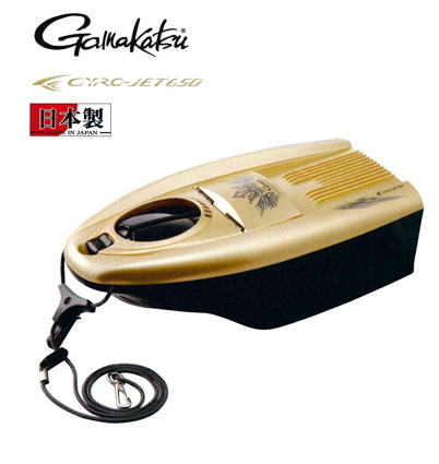 がまかつ 鮎舟ジャイロジェット650 GM-9866 プレミアムゴールド / 鮎友釣り用品 (お取り寄せ商品) (送料無料)