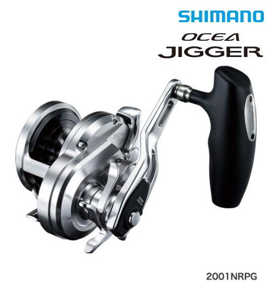 シマノ 17 オシアジガー 2001NRPG 左ハンドル / ベイトリール (送料無料)