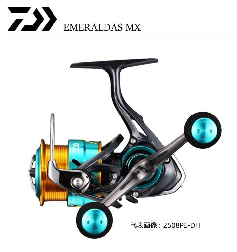 ダイワ 17 エメラルダス MX 2508PE‐H‐DH / リール 【送料無料】 (D01) (O01) (セール対象商品)