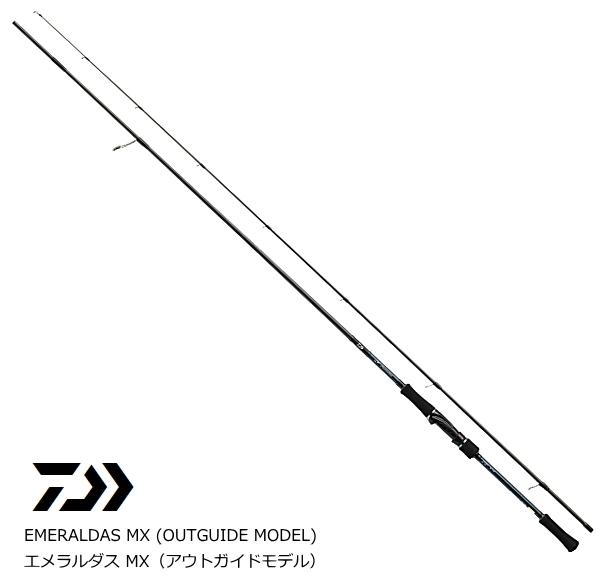 ダイワ 17 エメラルダス MX(アウトガイドモデル) 86ML・E / エギングロッド (O01) (D01)