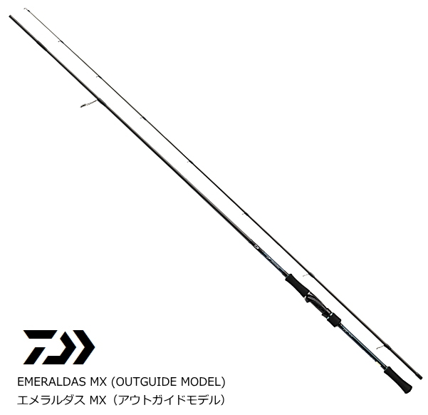 ダイワ 17 エメラルダス MX(アウトガイドモデル) 86M・E / エギングロッド