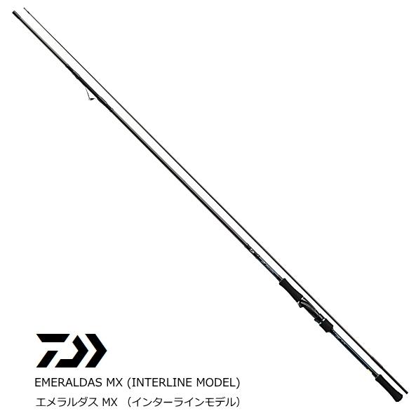 ダイワ 17 エメラルダス MX (インターラインモデル) 83ML・E / エギングロッド (D01) (O01)