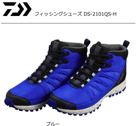 ダイワ フィッシングシューズ DS-2101QS-H ブルー 26.5cm (送料無料) (O01) (D01)