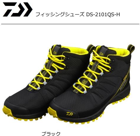 ダイワ フィッシングシューズ DS-2101QS-H ブラック 25.5cm (送料無料) (O01) (D01)